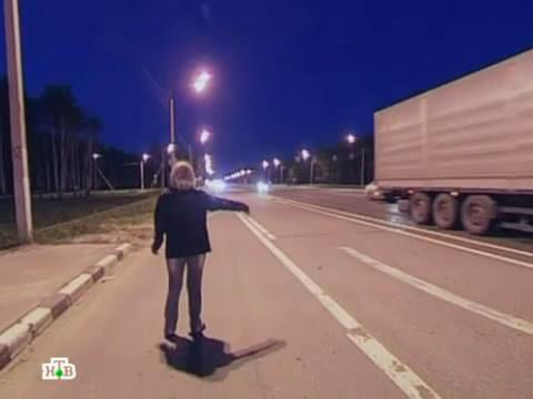Шлюхи на трассе в москве