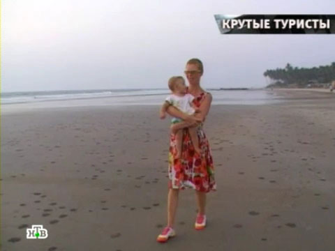 Russian Mature Amalia Порно Видео