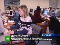 Не запрещенное порносайт в рунете
