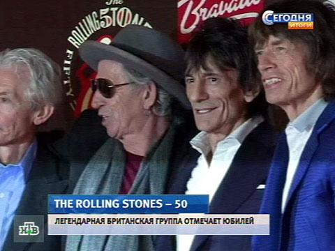 Rolling Stones воссоединились ради одного фото.знаменитости, музыка, рок-музыканты, юбилей, Rolling Stones.НТВ.Ru: новости, видео, программы телеканала НТВ