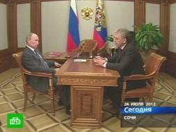 Путин выслушал доклад о расширении Таможенного союза