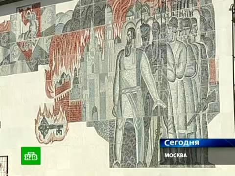 В музее Бородинской битвы реставрируют мозаику.история, музеи, реставрация.НТВ.Ru: новости, видео, программы телеканала НТВ