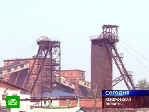 Семьи погибших горняков получат квартиры имиллионы.аварии на шахтах, Кемеровская область, шахтеры, шахты.НТВ.Ru: новости, видео, программы телеканала НТВ