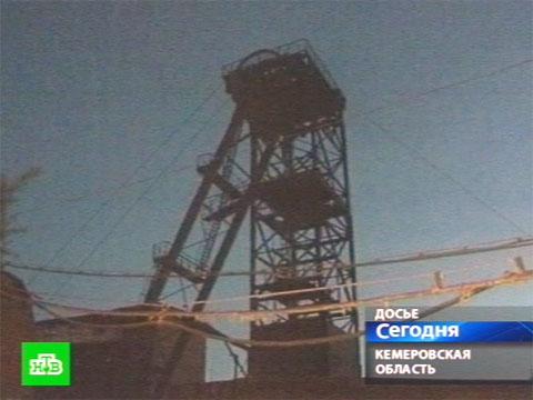 На шахте «Зиминка» погибли горняки.аварии на шахтах, Кемеровская область, шахтеры, шахты.НТВ.Ru: новости, видео, программы телеканала НТВ