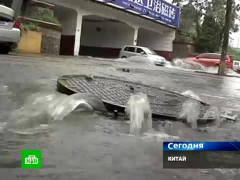 Тайфун грозит превратить Поднебесную империю в Подводную.Китай, тайфуны, стихийные бедствия, наводнения.НТВ.Ru: новости, видео, программы телеканала НТВ