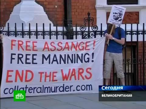 Полицейские застряли в холле посольства Эквадора.WikiLeaks, Ассанж, Лондон, полиция, посольства.НТВ.Ru: новости, видео, программы телеканала НТВ