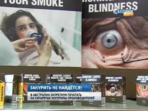 Дым отечества: Минздрав отучит россиян от курения.курение, Минздравсоцразвития, табак.НТВ.Ru: новости, видео, программы телеканала НТВ