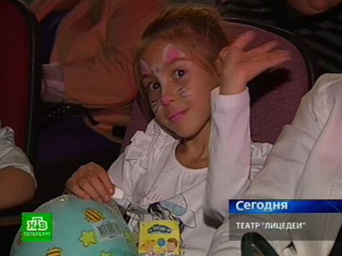 Особым детям разрешили пошалить на сцене.благотворительность, дети, инвалиды, Санкт-Петербург, театры.НТВ.Ru: новости, видео, программы телеканала НТВ
