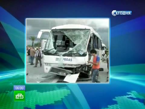 ВДТП стуристами вТурции пострадали дети.автобус, Анталья, дети, ДТП, туристы, Турция.НТВ.Ru: новости, видео, программы телеканала НТВ