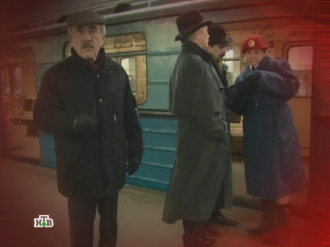 """Станция """"Смерть"""".Станция """"Смерть"""".НТВ.Ru: новости, видео, программы телеканала НТВ"""
