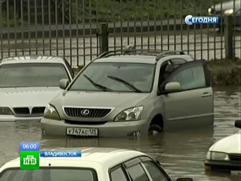 Сильнейший за 20 лет тайфун испытывает на прочность Приморье.Владивосток, Приморье, стихия, тайфуны.НТВ.Ru: новости, видео, программы телеканала НТВ