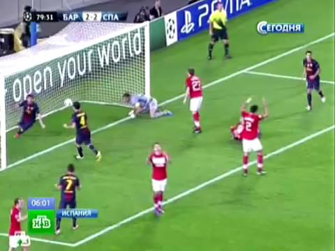 Нтв футбол милански интер видео
