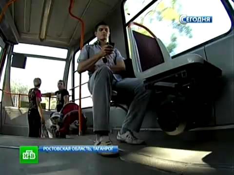 Студенты ипенсионеры облюбовали трамвай сWi-Fi вТаганроге.Wi-Fi, Интернет, Таганрог, технологии, трамваи.НТВ.Ru: новости, видео, программы телеканала НТВ