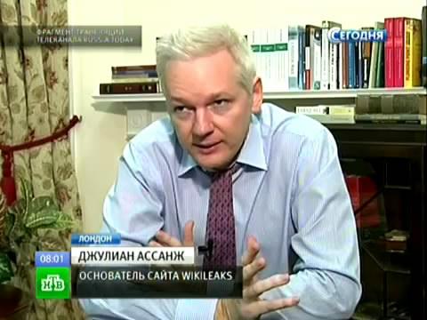 Ассанж обратился к ООН по видеосвязи.WikiLeaks, Ассанж, Ахмадинежад, Ближний Восток, Иран, Лавров, ООН, Сирия.НТВ.Ru: новости, видео, программы телеканала НТВ