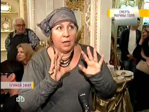 Марина Голуб так ине обрела счастья вличной жизни.актрисы, гибель, ДТП, знаменитости, Москва.НТВ.Ru: новости, видео, программы телеканала НТВ