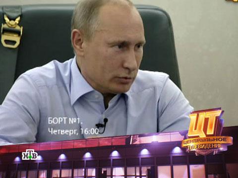 Путин: активистки Pussy Riot получили по заслугам.Pussy Riot, Путин, эксклюзив.НТВ.Ru: новости, видео, программы телеканала НТВ