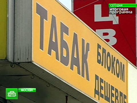 Минздрав ударит по кошелькам курильщиков.законопроекты, курение, Минздравсоцразвития, табак.НТВ.Ru: новости, видео, программы телеканала НТВ
