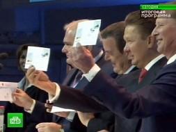 Журналисты оценили шутку Сергея Иванова