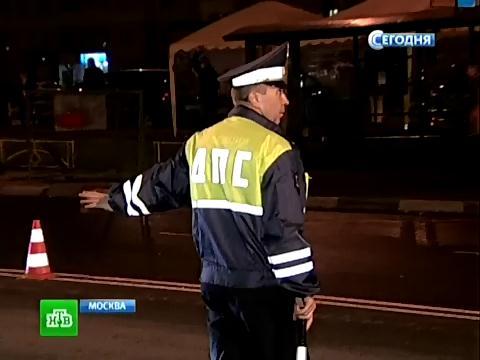 Полицейские устроили три ДТП слетальным исходом.ДТП, Москва, пешеходы, полицейский, пьяные водители.НТВ.Ru: новости, видео, программы телеканала НТВ