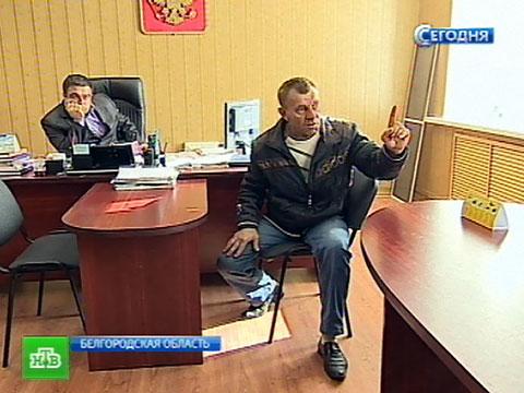 Судебные приставы на пару счиновниками грабят белгородские фермерства.приставы, скот, фермеры, чиновники.НТВ.Ru: новости, видео, программы телеканала НТВ