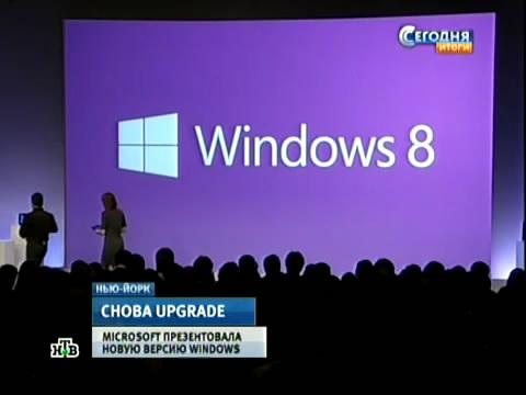 Microsoft показала Windows нового поколения.Microsoft, Windows, компьютеры, смартфоны.НТВ.Ru: новости, видео, программы телеканала НТВ