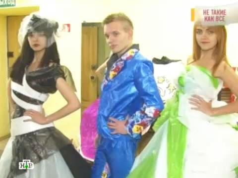 Короли мусорной кучи: курских моделей одевают спомойки.модельер, мусор и отходы, одежда, эксклюзив.НТВ.Ru: новости, видео, программы телеканала НТВ