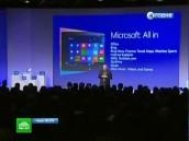 Microsoft начала продажи «убийцы iPad».Microsoft, Windows, технологии.НТВ.Ru: новости, видео, программы телеканала НТВ