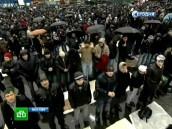 Мусульмане помолились Аллаху иначали резать баранов.ислам, Москва, мусульмане.НТВ.Ru: новости, видео, программы телеканала НТВ