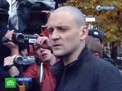 Удальцов готовился к аресту и пришел на допрос с вещами.Анатомия протеста, беспорядки, Удальцов, Украина.НТВ.Ru: новости, видео, программы телеканала НТВ