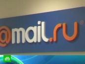 Mail.ru Group избавилась от половины акций Facebook.Facebook, акции, компании.НТВ.Ru: новости, видео, программы телеканала НТВ