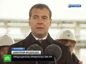 Медведев расписался на электросварной трубе.Медведев.НТВ.Ru: новости, видео, программы телеканала НТВ