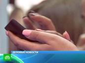 В России отменят «мобильное рабство».Дворкович, мобильный телефон.НТВ.Ru: новости, видео, программы телеканала НТВ
