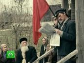 На НТВ сегодня— новый фильм Алексея Пивоварова околлективизации.Алексей Пивоваров, история, кино, НТВ, премьеры, эксклюзив.НТВ.Ru: новости, видео, программы телеканала НТВ