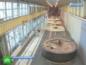 На Богучанской ГЭС заработали первые турбины.ГЭС, Красноярский край, строительство, энергетика.НТВ.Ru: новости, видео, программы телеканала НТВ