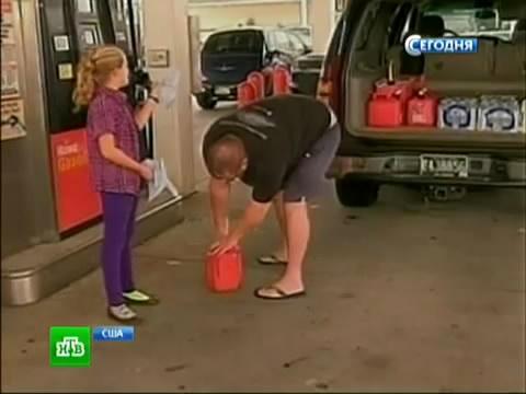 Американцы готовятся курагану «Сэнди» искупают батарейки.жертвы, Куба, стихийные бедствия, США, ураганы.НТВ.Ru: новости, видео, программы телеканала НТВ