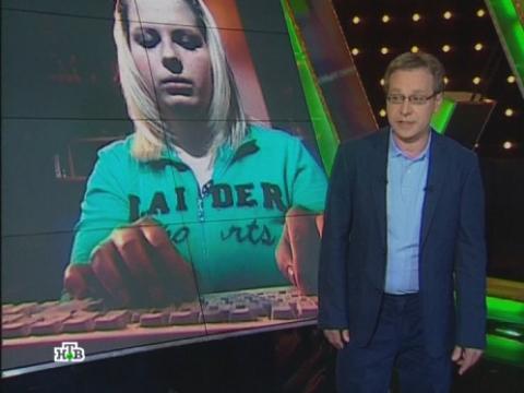 «Папина дочка».«Папина дочка».НТВ.Ru: новости, видео, программы телеканала НТВ