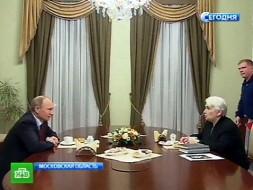 Вдова Солженицына попросила Путина обратить внимание на уроки литературы