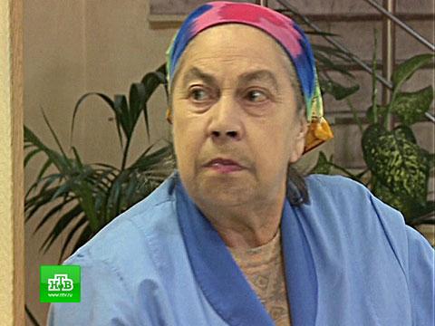 Скончалась «тётя Поля» из «Прокурорской проверки».актеры, НТВ.НТВ.Ru: новости, видео, программы телеканала НТВ