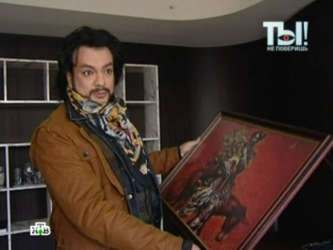 Белорусский художник посадил Киркорова на осла.артисты, живопись, знаменитости, Киркоров, художники, шоу-бизнес, эксклюзив, эстрада.НТВ.Ru: новости, видео, программы телеканала НТВ