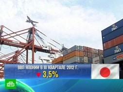ВВП Японии теряет проценты