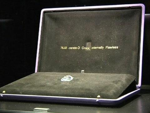 Сокровище Габсбургов продали на аукционе Christie's.Christie's, аукционы, бриллианты, Женева, Швейцария.НТВ.Ru: новости, видео, программы телеканала НТВ
