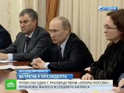 Путин призвал бизнесменов активнее сбрасываться в «копилку ВВП»