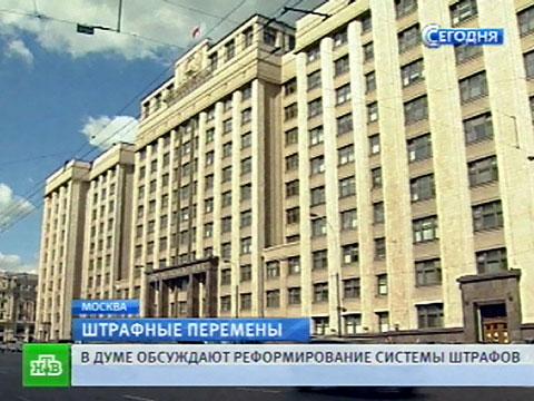 Медведев предложил сажать пьяных водителей минимум на пять лет.Госдума, ДТП, Медведев, наказание, штрафы.НТВ.Ru: новости, видео, программы телеканала НТВ
