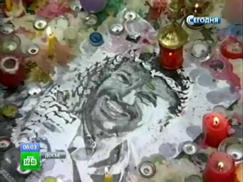 Российские эксперты поищут полоний востанках Ясира Арафата.Арафат, отравление, Палестина, Франция, эксгумация.НТВ.Ru: новости, видео, программы телеканала НТВ
