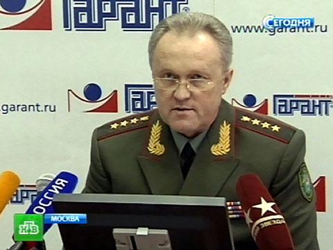 Масштабы хищений в «Оборонсервисе» поразили даже следователей.военные, госконтракты, коррупция, Минобороны, мошенничества, обыски, скандалы, хищения.НТВ.Ru: новости, видео, программы телеканала НТВ