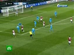 «Зенит» вырвал победу уитальянского «Милана»