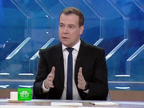 Медведев: крупные штрафы должны отбить охоту к пьянству за рулем.Медведев, пьяные водители, штрафы.НТВ.Ru: новости, видео, программы телеканала НТВ