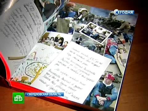Военный журналист написал о напугавшем грузин танкисте и других героях.герои, книги, память, праздники, Свердловская область, Урал.НТВ.Ru: новости, видео, программы телеканала НТВ