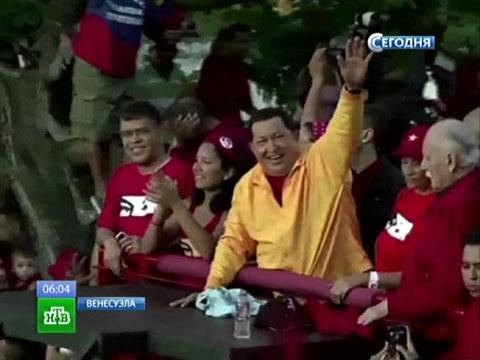 Операция «Чавес» на Кубе завершилась успешно.болезни, Куба, рак, Чавес.НТВ.Ru: новости, видео, программы телеканала НТВ