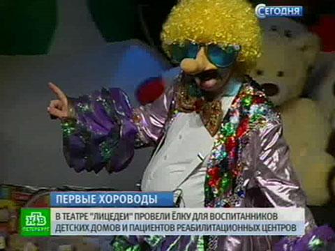 «Лицедеи» устроили новогодний карнавал для детей, больных раком.благотворительность, дети, Новый год, онкология, Санкт-Петербург.НТВ.Ru: новости, видео, программы телеканала НТВ
